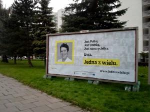 Krakow_Al Armii Krajowej 1_Piastowska_6695_1